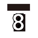 8.CEREMONY