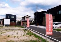 石山寺分譲 (3)