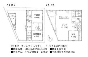 間取り図(小)